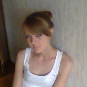 Юлия, 31 год, Красноуральск