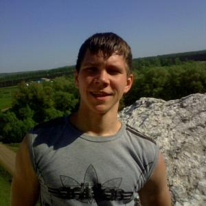 Виталий, 26 лет, Уфа