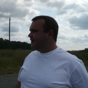 Денис, 42 года, Магадан