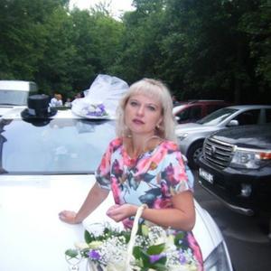 Светлана, 36 лет, Новозыбков