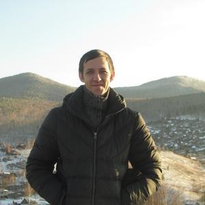 Сергей, 35 лет, Нытва
