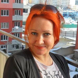 Татьяна, 43 года, Полярный