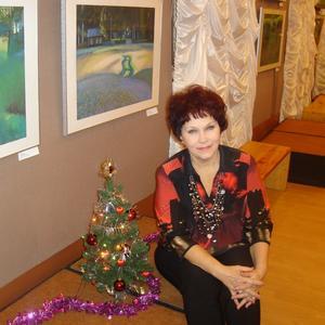 Людмила, 75 лет, Мурманск