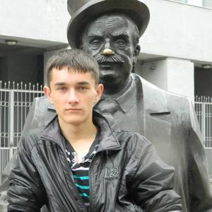 Vlad05892, 25 лет, Арамиль