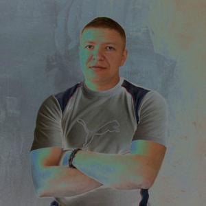 User, 43 года, Кушва